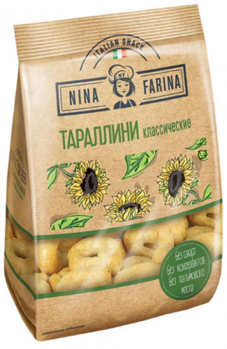 Тараллини Nina Farina классические 180г