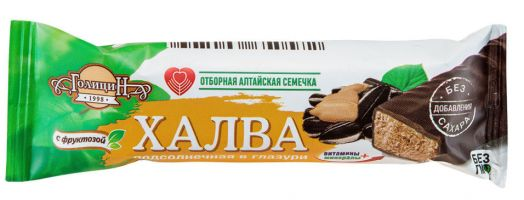 Халва Голицын подсолнечная в шоколаде на фруктозе 68г