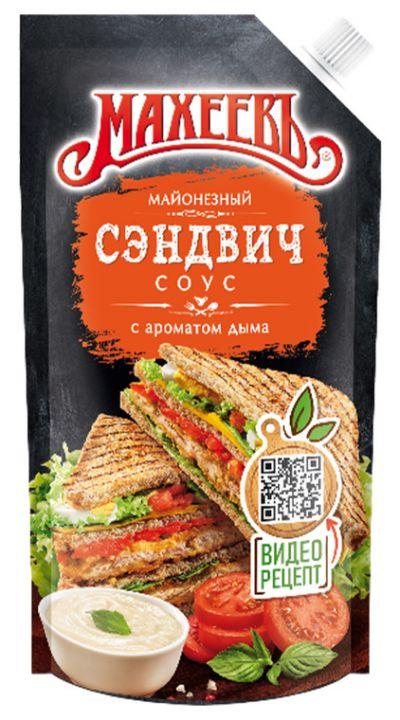 Соус майонезный Махеевъ Сэндвич 200г д/п