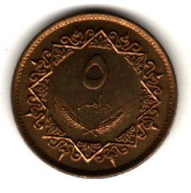 Ливия 5 дирхамов 1975