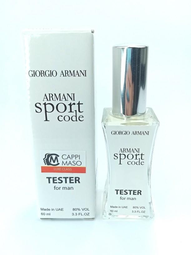 Мини-тестер Giorgio Armani Armani Code Sport 60 мл