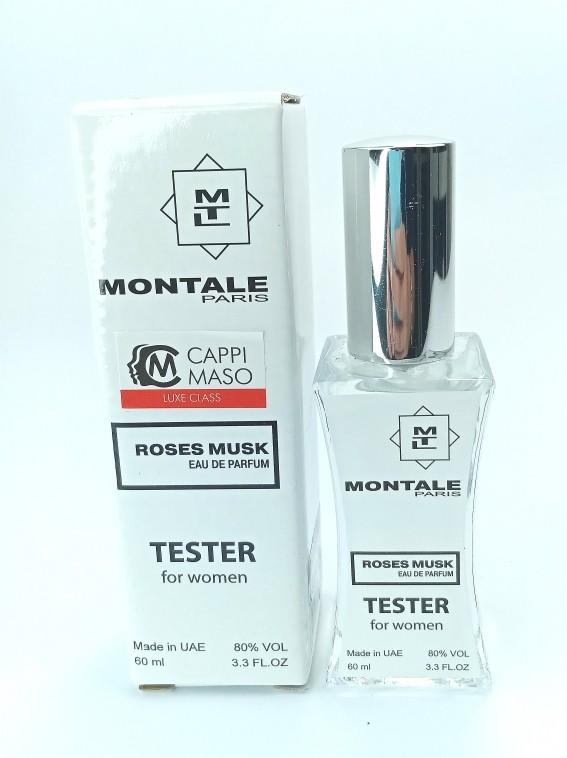 Мини-тестер Montale Roses Musk 60 мл