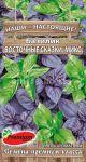 Bazilik-Vostochnye-Skazki-miks-Premium-Sids