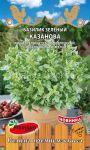 Bazilik-zelenyj-Kazanova-Premium-Sids
