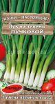 Luk-na-zelen-batun-Puchkovoj-Premium-Sids