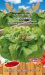 Salat-listovoj-Syroezhkin-Premium-Sids