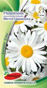 Нивяник крупноцветковый Мечта Садовника (Премиум Сидс)
