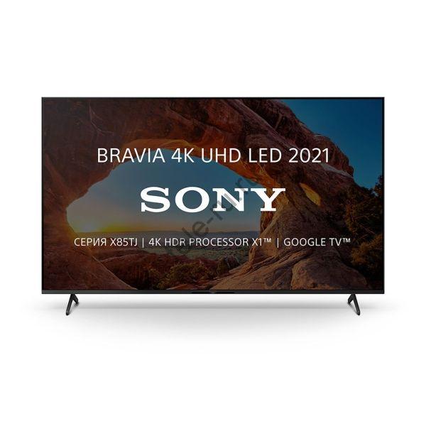 Телевизор Sony KD-75X85TJ