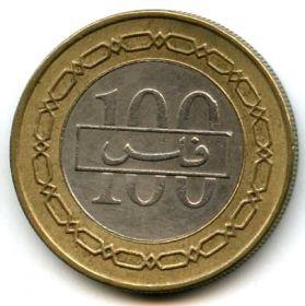 Бахрейн 100 филсов 2007