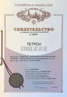 ТЕТРОН РСК-5-1 Реостат сопротивления 6,8 Ом 21 А фото