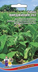 Табак курительный Вирджиния 202 (Уральский Дачник)