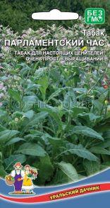 Табак курительный Парламентский Час (Уральский Дачник)
