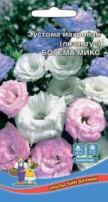 Эустома махровая (лизантус) Богема Микс (Уральский Дачник)