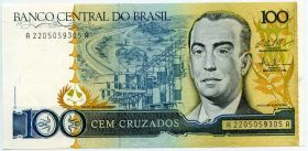 Бразилия 100 крузадо 1987