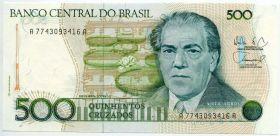 Бразилия 500 крузадо 1988