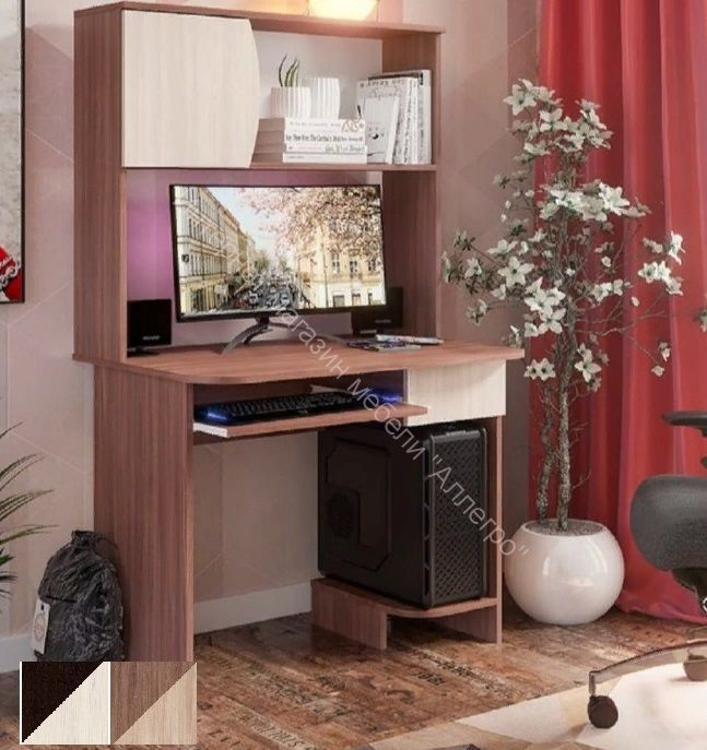 """Компьютерный стол """"Стендмебель 2"""""""