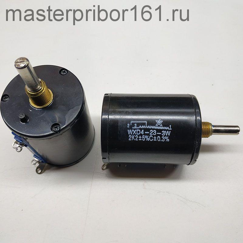 Потенциометр многооборотный  WXD4-23-3W   2.2 кОм