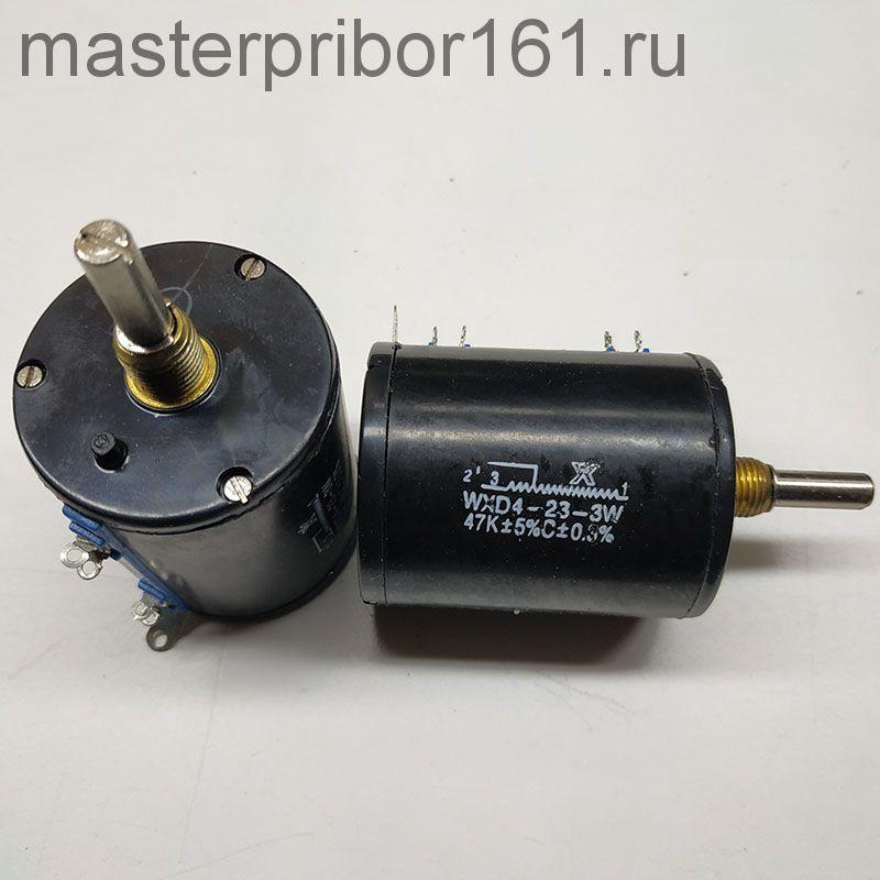 Потенциометр многооборотный  WXD4-23-3W   47 кОм