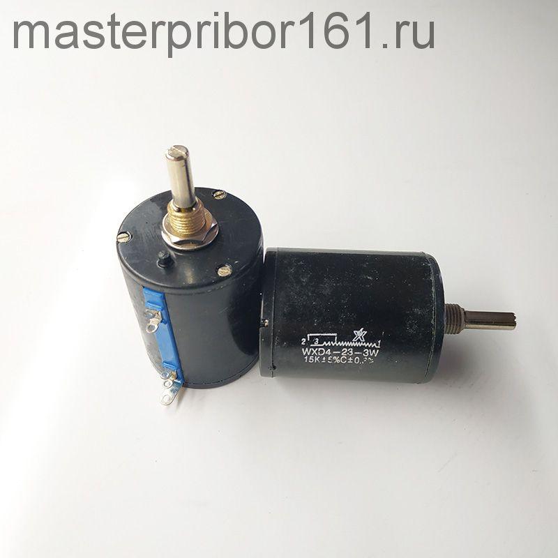 Потенциометр многооборотный  WXD4-23-3W   15.0 кОм