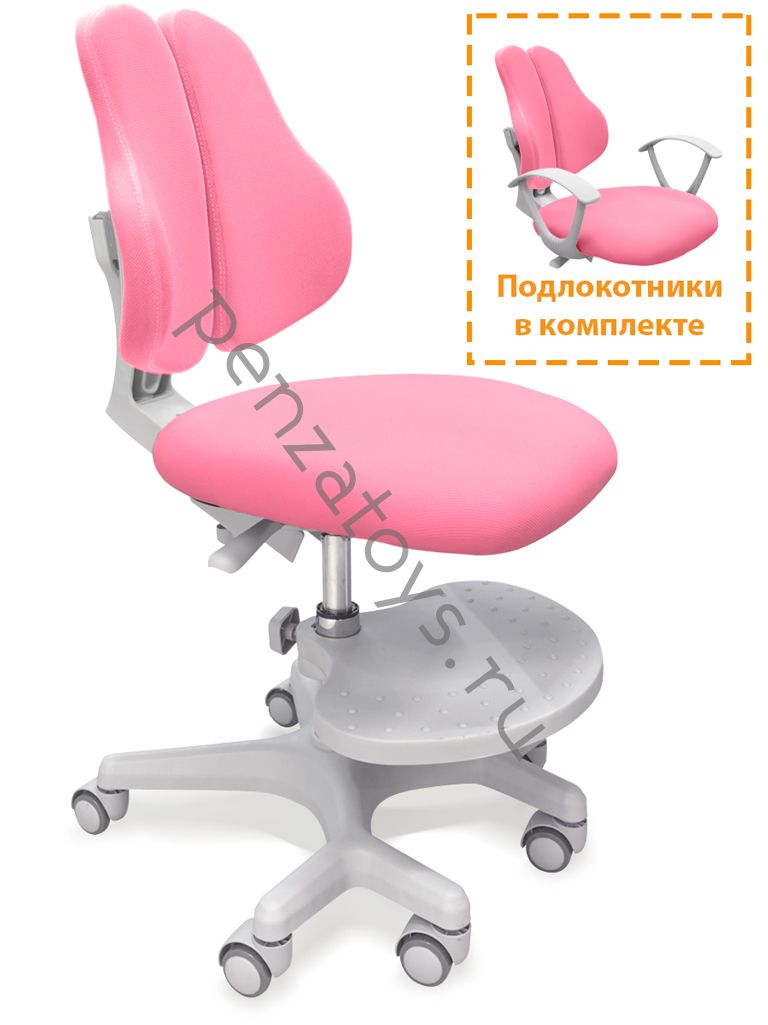 Кресло детское Mealux EVO Mio-2