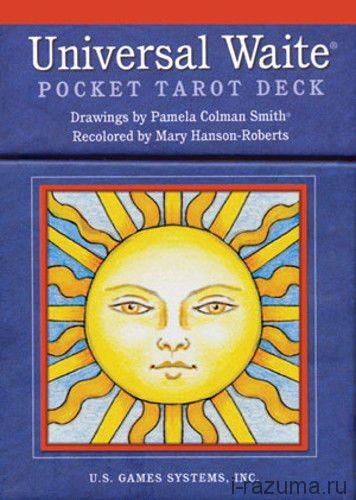 Карты Таро Universal Waite Pocket Tarot Deck