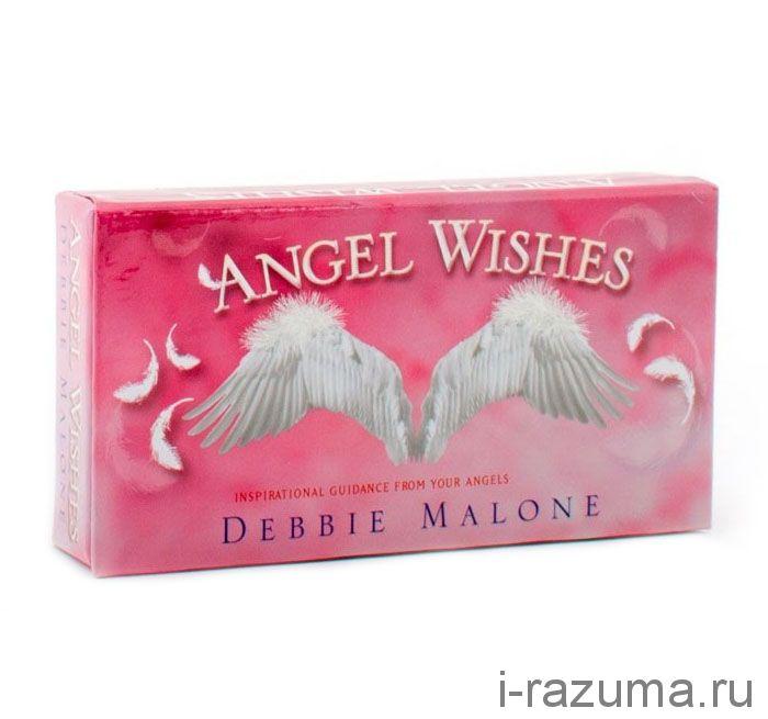 Карты аффирмаций Debbie Malone Angel Wishes