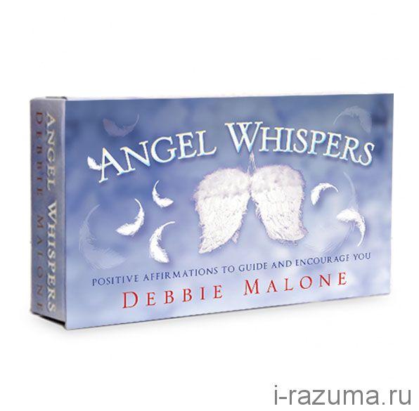 Карты аффирмаций Debbie Malone Angel Whispers