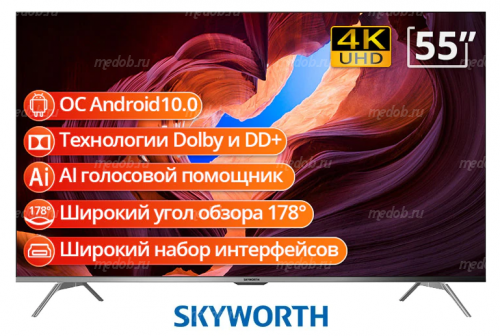 Телевизор Skyworth 55G3A 4K Ultra HD AI smart TV Android 10.0 DVB-T/T2, DVB-S/S2, DVB-C/C2