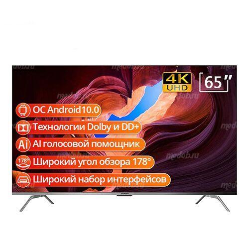 Телевизор Skyworth 65G3A 4K Ultra HD AI smart TV Android 10.0 DVB-T/T2, DVB-S/S2, DVB-C/C2