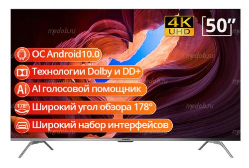 Телевизор Skyworth 50G3A 4K Ultra HD AI smart TV Android 10.0 DVB-T/T2, DVB-S/S2, DVB-C/C2