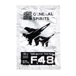 Спиртовые турбо дрожжи General Spirits F48, 130 гр