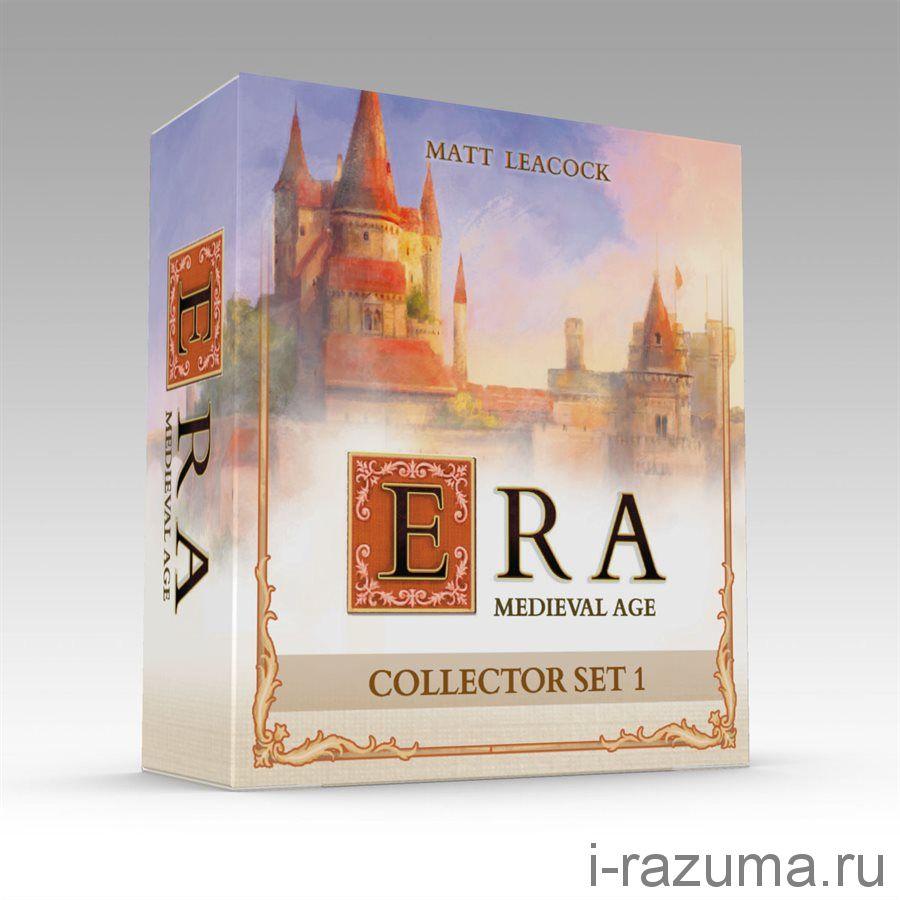 Эра: Средневековье - Коллекционный набор 1