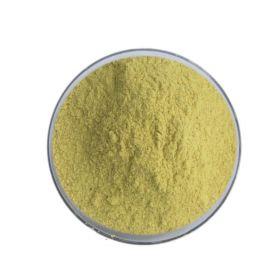 Нитрозо-Р-соль, 10 гр