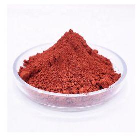 Пирогаллоловый красный, 10 гр
