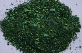 Парарозанилин гидрохлорид, 10 гр