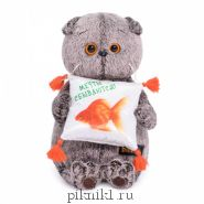 """Кот Басик с подушкой """"Золотая рыбка"""" 30 см"""