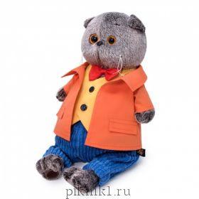 Кот Басик в оранжевом пиджаке 30 см