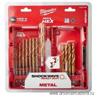 Набор сверл по металлу Shockwave HSS-G Tin Red Hex 19 шт MILWAUKEE 48894760