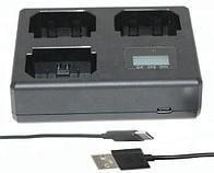 Тройное зарядное устройство TT-LPE8