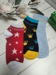 Набор женских носков С277