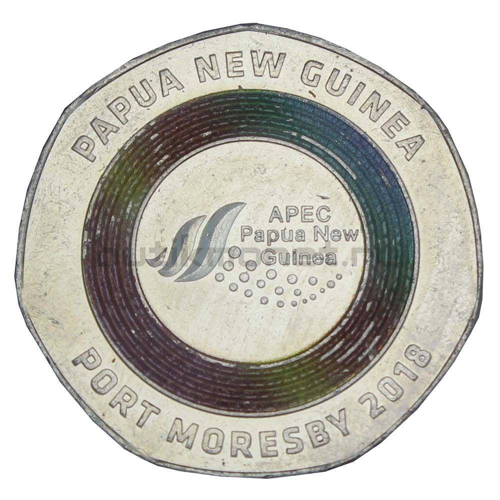 50 тойя 2018 Папуа-Новая Гвинея Председательство в АТЭС, Цветное покрытие