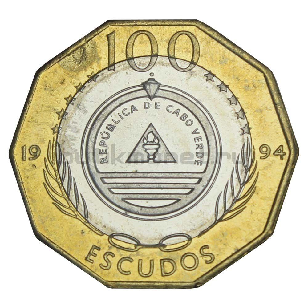 100 эскудо 1994 Кабо-Верде aeonium gorgoneum (Растения)