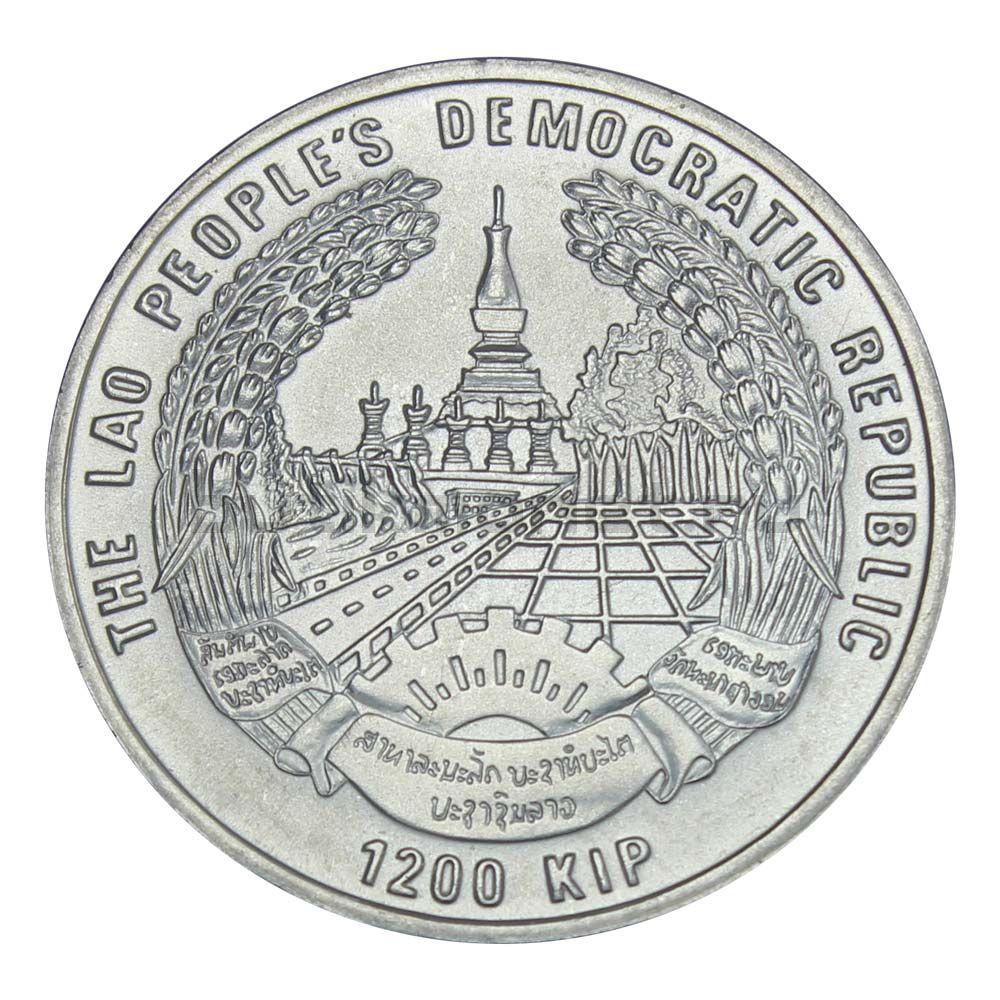 1200 кипов 1995 Лаос ФАО - Еда для всех