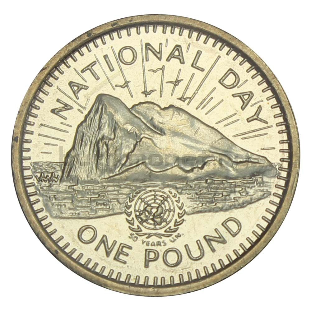 1 фунт 1995 Гибралтар 50 лет ООН