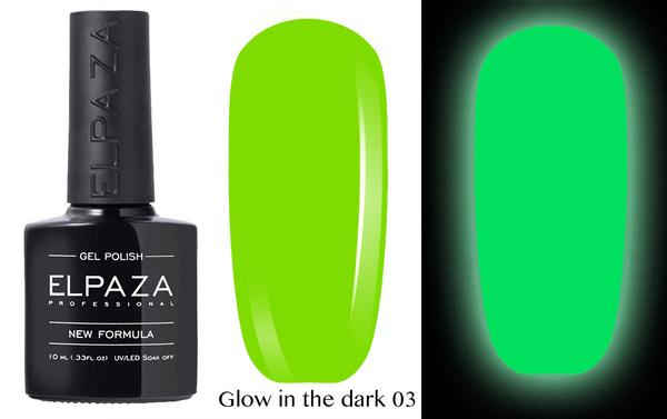 ELPAZA гель-лак GLOW IN THE DARK (светящиеся в темноте) 003, 10 мл.