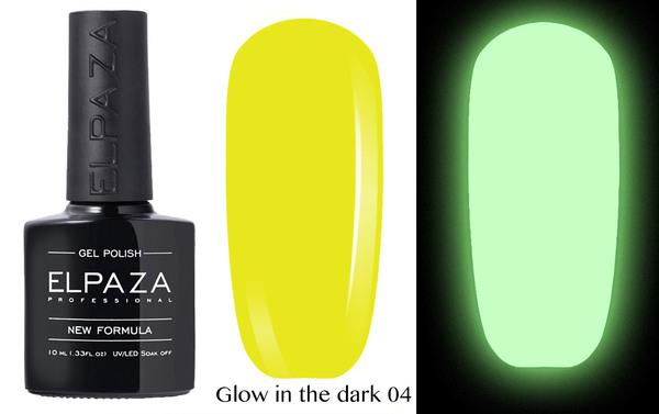 ELPAZA гель-лак GLOW IN THE DARK (светящиеся в темноте) 004, 10 мл.