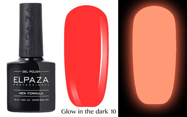 ELPAZA гель-лак GLOW IN THE DARK (светящиеся в темноте) 010, 10 мл.