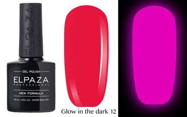 ELPAZA гель-лак GLOW IN THE DARK (светящиеся в темноте) 012, 10 мл.