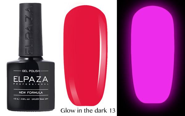 ELPAZA гель-лак GLOW IN THE DARK (светящиеся в темноте) 013, 10 мл.