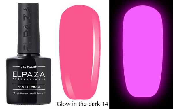 ELPAZA гель-лак GLOW IN THE DARK (светящиеся в темноте) 014, 10 мл.